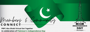 Virtual event to commemorate the 74th Pakistan Independence Day