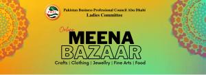 Online Meena Bazaar